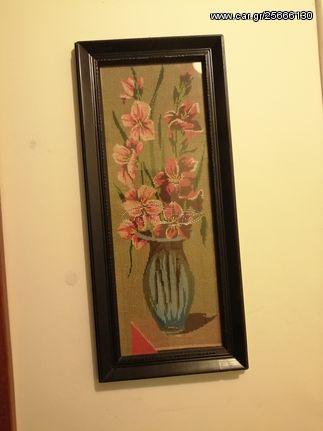 Εξαιρετικό κάδρο με γεμάτο κεντητο Βάζο με λουλουδια 59Χ 26cm