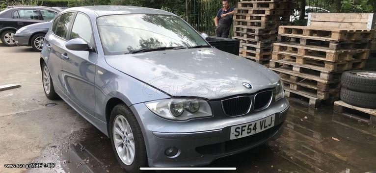BMW 116i Τροπέτο Εμπρός