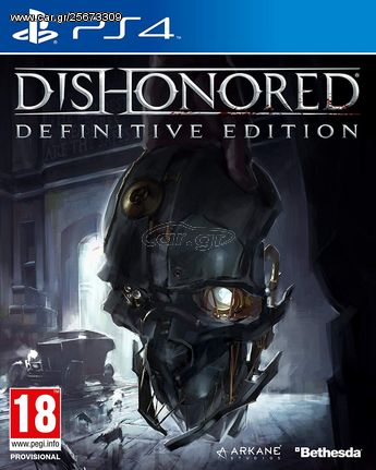 Dishonored: The Definitive Edition (PS4) (MTX)