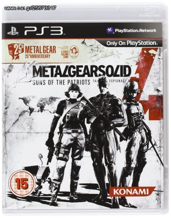 Metal Gear Solid 4: 25th Anniversary Edition (PS3) MTX