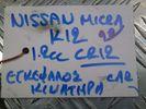 NISSAN MICRA K12 1,2cc CR12 ΕΓΚΕΦΑΛΟΣ ΚΙΝΗΤΗΡΑ ΚΩΔ  MEC37-320F2-thumb-2