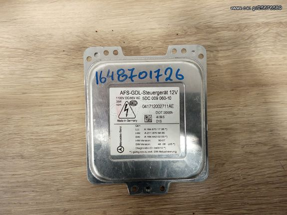 Μεταχειρισμένος Εγκέφαλος Φώτων XENON Mercedes Benz W211 - Α1648701726