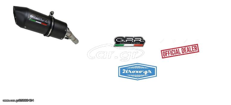 Gpr Εξάτμιση Ολόσωμη Furore Full Carbon Honda CRF 450 2009 - 2010