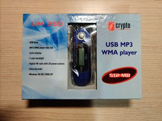 CRYPTO UM-350 MP3 PLAYER USB - ΚΑΙΝΟΥΡΓΙΟ ΣΦΡΑΓΙΣΜΕΝΟ