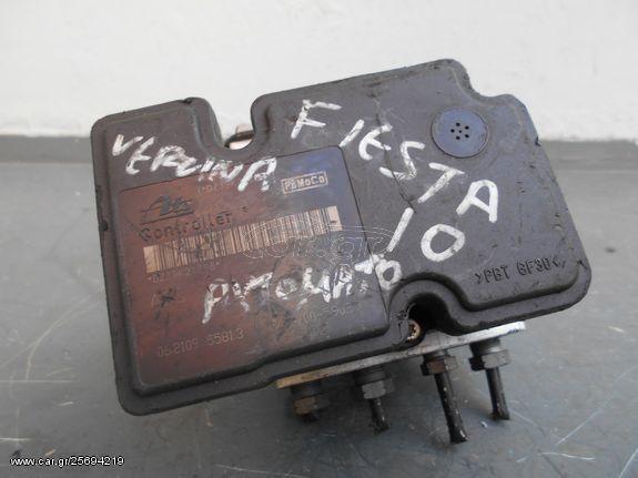FORD FIESTA 2008-2017 ΜΟΝΑΔΑ ABS 8v512m110ad