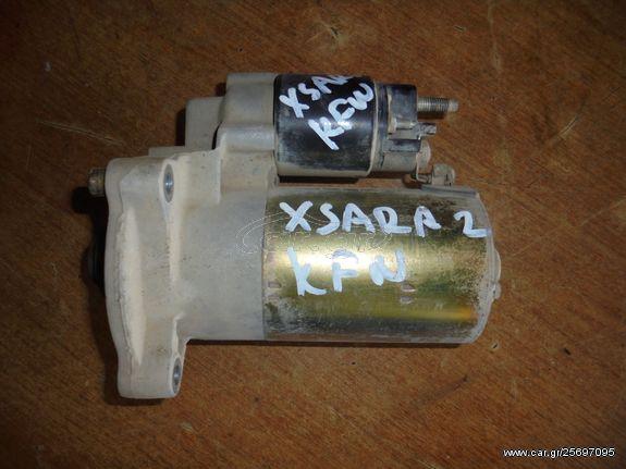 CITROEN XSARA '99'-04    Μίζες  KFW  1,4
