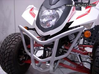 Μοτοσυκλέτα τετράτροχη-atv '17 FUXIN FX 50