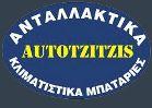 Γρύλος παραθύρου Skoda Citigo / VW Up! / Seat Mii-thumb-1