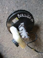 Σεβρό φρένων (0204024282,9642118580) Citrοen Berlingo '01 (Προσφορά 40 ευρώ)