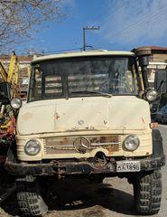 Unimog '79 U416 ΜΑΚΡΥ ΣΑΣΙ ΜΕ ΑΝΑΤΡΟΠΗ