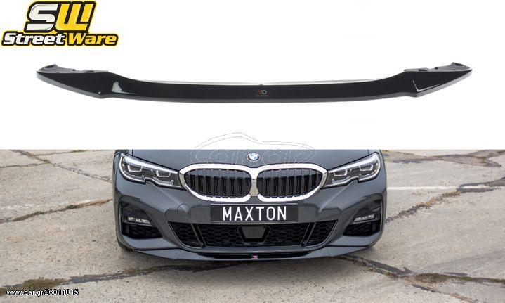 ΧΕΙΛΑΚΙ / LIP ΠΡΟΦΥΛΑΚΤΗΡΑ MAXTON DESIGN BMW 3 G20 V.1 M-PACK ΜΑΥΡΟ ΓΥΑΛΙΣΤΕΡΟ