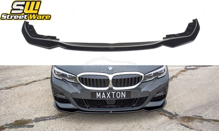 ΧΕΙΛΑΚΙ / LIP ΠΡΟΦΥΛΑΚΤΗΡΑ MAXTON DESIGN BMW 3 G20 V.2 M-PACK ΜΑΥΡΟ ΓΥΑΛΙΣΤΕΡΟ
