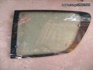 παραθηρο πισω δεξι 2π. citroen saxo 1996-2003