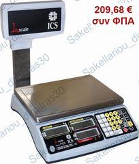 Ζυγός ICS PC5 ΜΕ ΚΟΛΩΝΑ Λιανικής Πώλησης ρεύματος / μπαταρίας, με υπολογισμό τιμής, 30Kg/10g