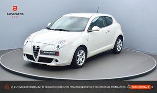 Alfa Romeo Mito '13 DISTINCTIVE 64.589 χλμ !!!