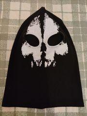 """Μάσκα Full Face Προσώπου """"SCREAM"""""""