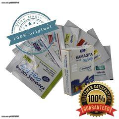 Kamagra® Oral jelly Sex! Viagra,Cialis