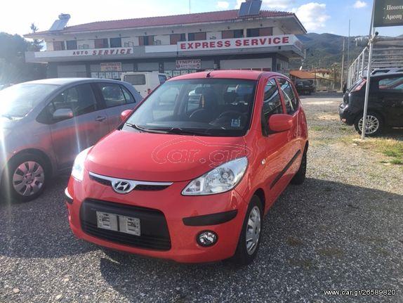 Hyundai i 10 2008 ΒΕΝΖΙΝΗ ΑΡΙΣΤΗ ΚΑΤΑΣΤΑΣΗ