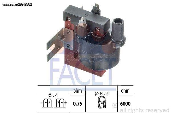 ΠΟΛΛΑΠΛΑΣΙΑΣΤΗΣ FIAT UNO/TIPO FACET 96002