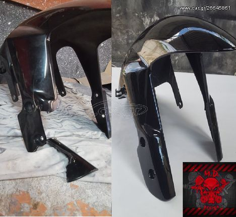 Επισκευή-Συγκόλληση-Βαφή-Πλαστικών-Ρεζερβουάρ-Τεπόζιτα <<<Design By M.D.>>>