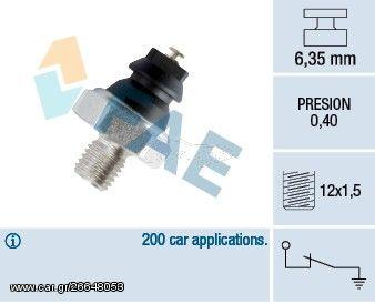 ΦΟΥΣΚΑ ΛΑΔΙΟΥ BMW 3/5 (E30/E28) FAE 12200