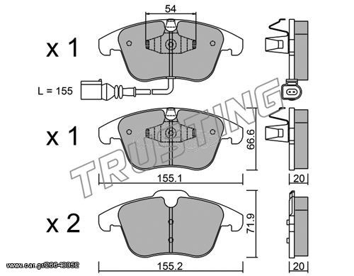 ΤΑΚΑΚΙΑ VW TIGUAN/SHARAN/AUDI Q3 ΕΜΠΡΟΣΘΙΑ JOPEX 1163609610
