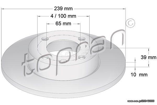 ΔΙΣΚΟΠΛΑΚΕΣ VW GOLF/AUDI (239x10) ΕΜΠΡΟΣΘΙΕΣ HANS 104164