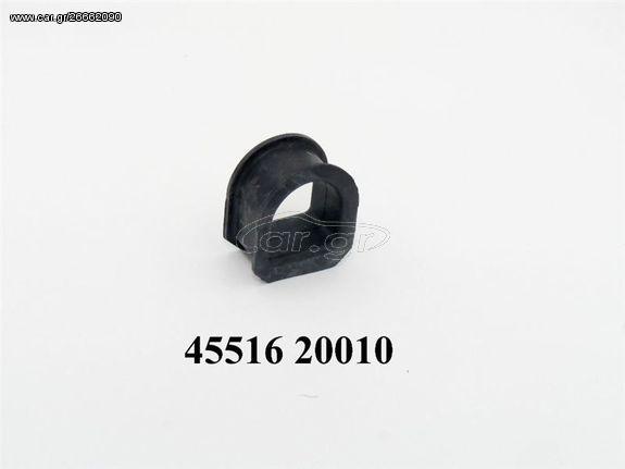 ΛΑΣΤΙΧΟ ΚΡΕΜΑΡΓΙΕΡΑΣ TOYOTA AE80 EE90 HITMARK 4551620010