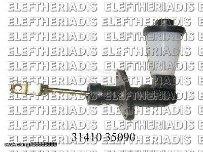 Άνω αντλία συμπλέκτη H.F.CYLINDERS 3141035090