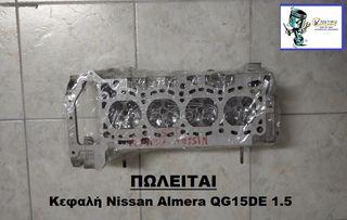 Κεφαλάρι Nissan QG15DE 1.5 Ν(16)