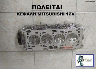 Κεφαλή Mitsubishi 12V