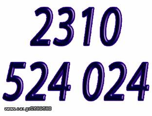 2.200 ΜΟΝΤΕΛΑ ΚΑΤΑΛΥΤΩΝ, 4.000 ΜΟΝΤΕΛΑ ΕΞΑΤΜΙΣΕΩΝ, 400 ΜΟΝΤΕΛΑ DPF.  www.kat-center.gr. ΒΙΟΜΗΧΑΝΙΑ ΚΑΤΑΛΥΤΕΣ Α.Β.Ε.Ε.