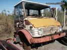 Unimog '76 406- +,ΣΑΣΜΑΝ,ΔΙΑΦΟΡΙΚO-thumb-0