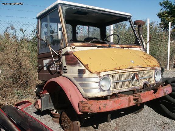 Unimog '76 406- +,ΣΑΣΜΑΝ,ΔΙΑΦΟΡΙΚO
