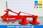Tractor mowers '20 ΧΟΡΤΟΚΟΠΤΙΚΟ ΤΙΝ-165 -thumb-0