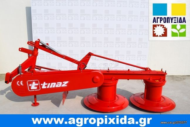 Tractor mowers '20 ΧΟΡΤΟΚΟΠΤΙΚΟ ΤΙΝ-165