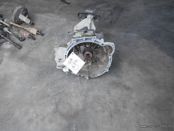Πωλείται Σασμάν Ford Fiesta 2009' 1251cc