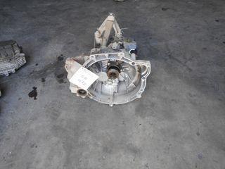 Πωλείται Σασμάν Ford Focus 2009' 1400cc