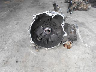 Πωλείται Σασμάν Hyundai Lantra 1999' 1600cc