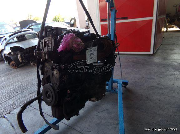 Πωλείται Κινητήρας Ford Focus C-Max 2005' 1600cc Diesel