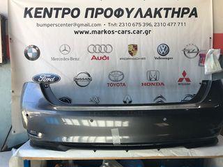 Lexus GS 2011-2018 γνήσιος πισω προφυλακτηρας