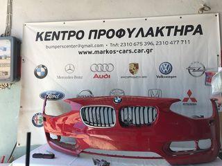 BMW F20 2010-2015 γνησιος μπροστά προφυλακτηρας
