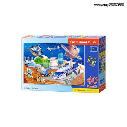 Puzzle CASTORLAND Space Station - 40 MAXI κομμάτια