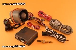 DIGITAL SYSTEMS DS410 δωρο κραδασμικο ρανταρ CAR ALARM ΕΓΓΥΗΣΗ ΑΝΤΙΠΡΟΣΩΠΕΙΑΣ ΤΟΠΟΘΕΤΗΣΗ ΜΕ 25 ΕΥΡΩ EAUTOSHOP.GR - € 95
