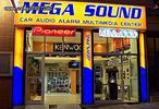 MEGASOUND-Πλαίσιο 1DIN & 2DIN Mazda 5-thumb-1