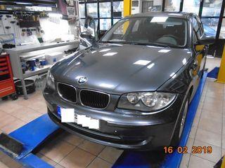 *dynavinstore.gr OEM MULTIMEDIA N7 E8X Τοποθετημενη σε BMW 1-SERIES E87!!(δωρο καμερα και οι πιο ενημεροι ευρωπαικοι χαρτες )