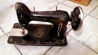 Ραπτομηχανή αντίκα KOHLER Γερμανίας