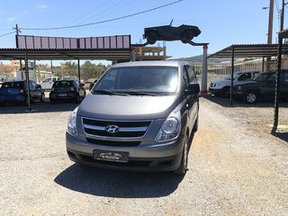 Hyundai '09 H1 AIR-CONDITION ευκαιρια!!!