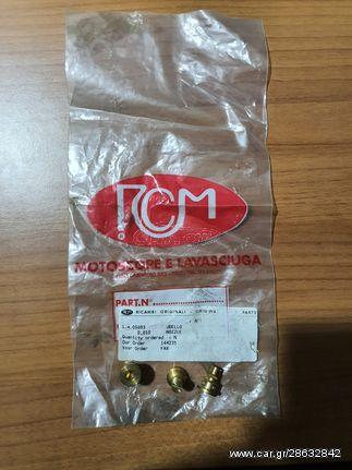 Μπεκ νερού RCM 1.4.09083