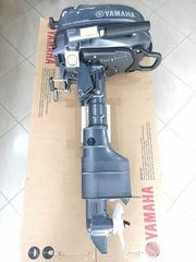 Yamaha '20 F4BMHL 4HP